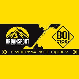 Мережа магазинів UrbanSport